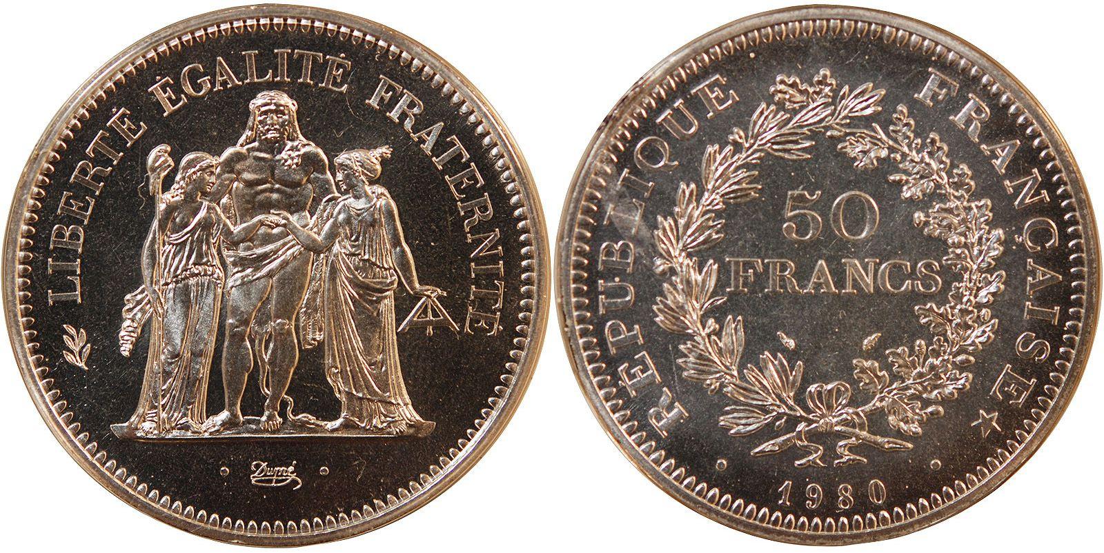 France 50 Francs Hercule - 1980 Argent