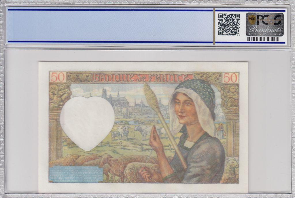billet de banque 50 francs 1941