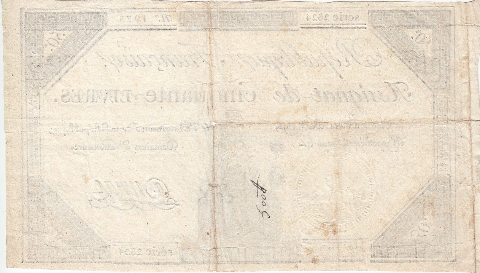 France 50 Livres France assise - 14-12-1792 - Sign. Dumas - TB+