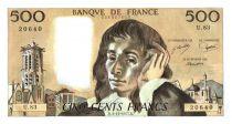France 500 Francs Pascal - 3-11-1977 - U.83