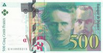 France 500 Francs Pierre and Marie Curie - 1994 Serial Q.010