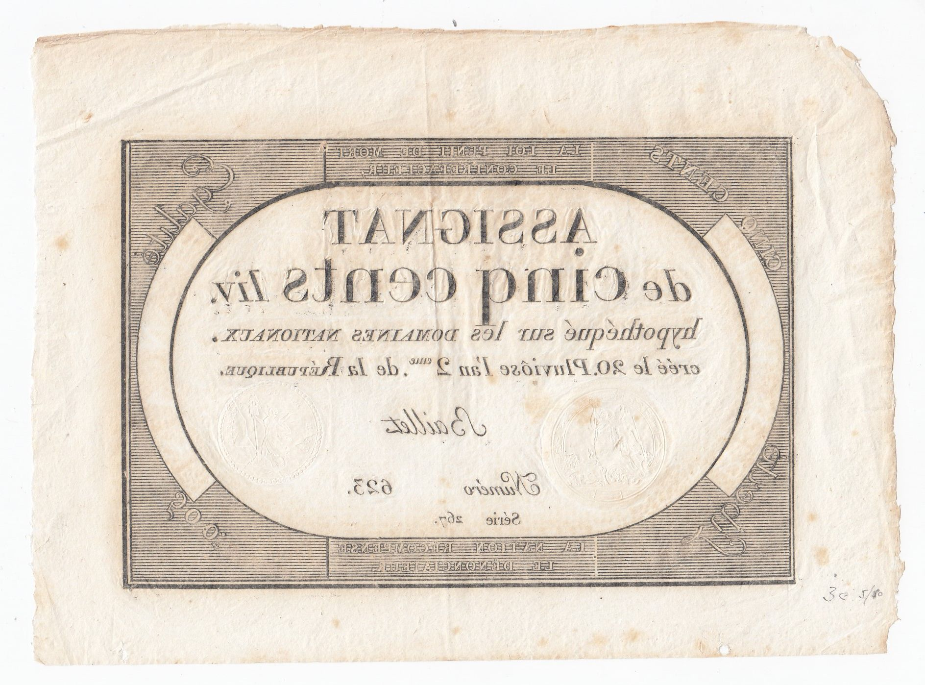 France 500 Livres 20 Pluviose An II (8.2.1794) - Sign. Baillet