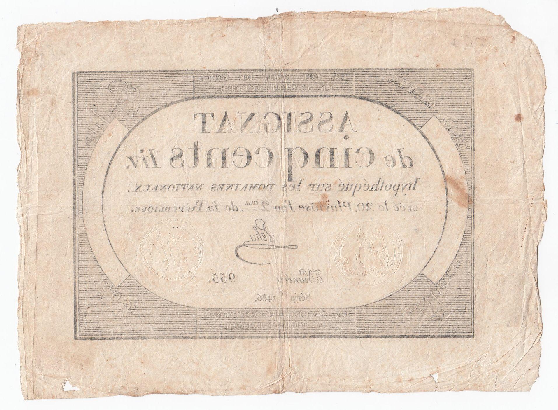 France 500 Livres 20 Pluviose An II (8.2.1794) - Sign. Lehu