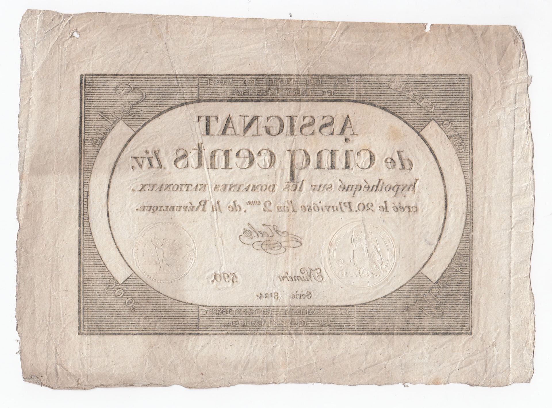 France 500 Livres 20 Pluviose An II (8.2.1794) - Sign. Noel