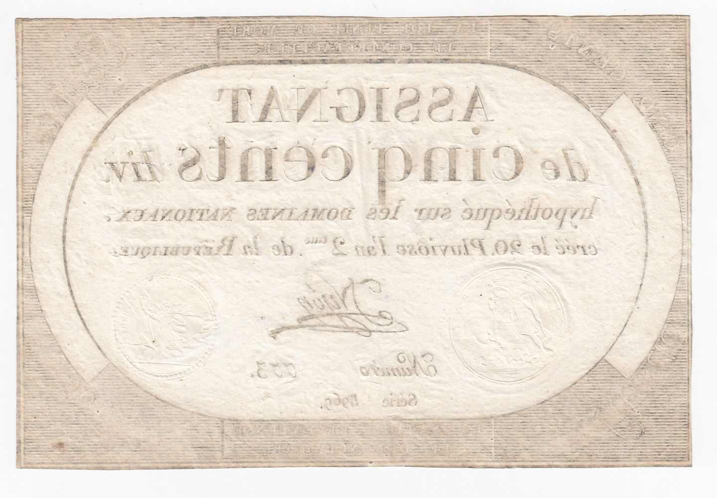 France 500 Livres 20 Pluviose An II (8.2.1794) - Sign. Nyon