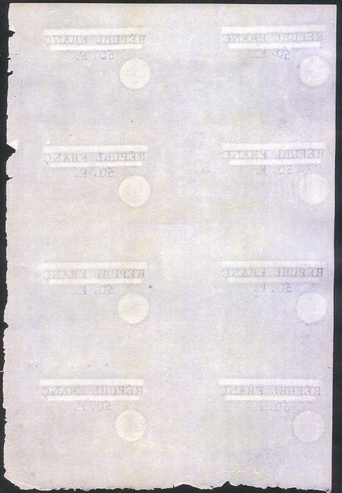 France Project of 50F sheet of 8 not issued