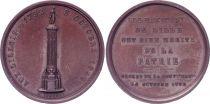 France Ville de Lille - Médaille d\'inauguration de la Colonne à la Déesse - 1845