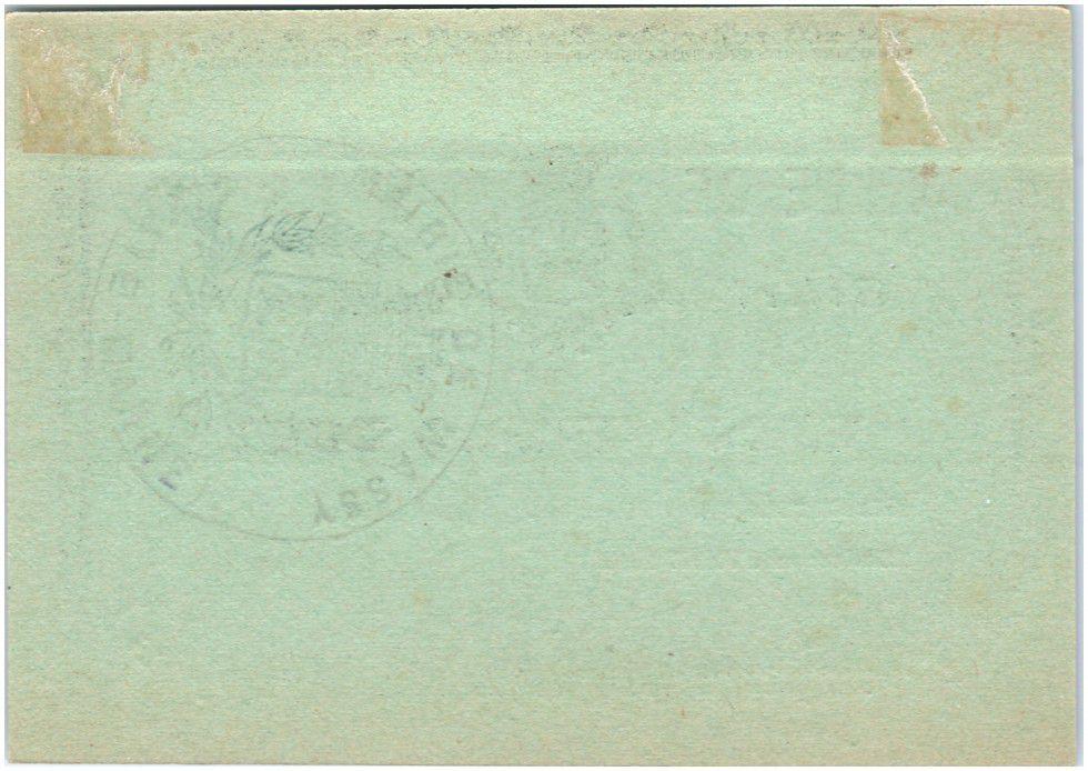 Frankreich 1 Franc Wassy City - 1917
