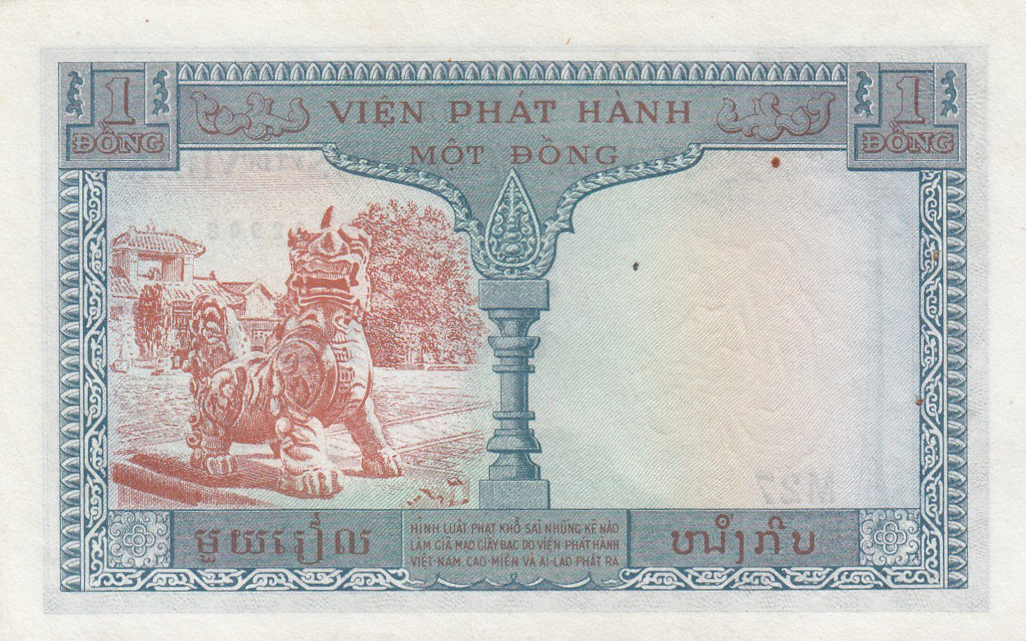 French Indo-China 1 Piastre ND (1954) - Viet Nam issue - XF - P.105 - Serial M.27