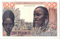 French West Africa 100 Francs Mask - 1957 - Q.38 83410