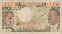 Gabon 10000 Francs Omar Bongo - ND1974