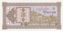 Georgia 10 Lari ND1993 - Tatzminda Mount