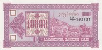 Georgia 10000 Kuponi ND1993 - Tatzminda Mount  - P.32 - UNC - Serial 201