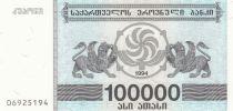 Georgia 100000 Lari Griffins - 1994