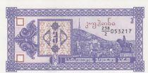 Georgia 3 Lari ND1993 - Tatzminda Mount