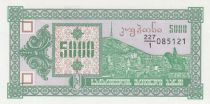 Georgia 5000 Kuponi ND1993 - Tatzminda Mount  - P.31 - UNC - Serial 211 to 244