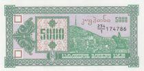 Georgia 5000 Lari ND1993 - Tatzminda Mount
