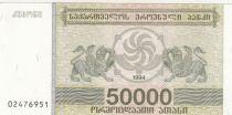Georgia 50000 1994 Lari - Griffins