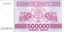 Georgia 500000 Lari Griffins - 1994
