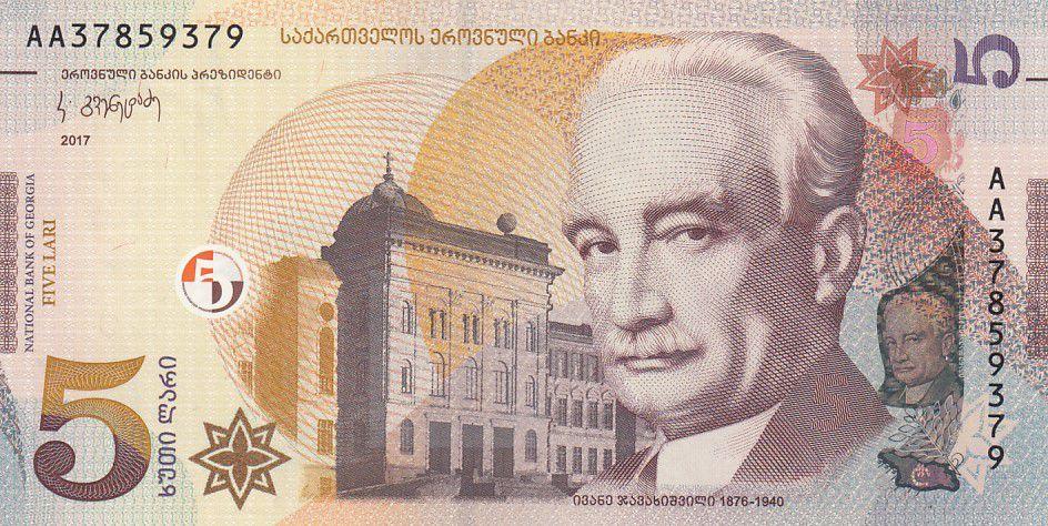 Georgie  5 Laris, I. Javakhishvili - Paysans - 2017 - P.76 - Neuf