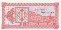 Georgie 1 Lari ND1993 - Mont Tatzminda - P.33 - Neuf - Série 222