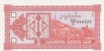 Georgie 1 Lari ND1993 - Mont Tatzminda