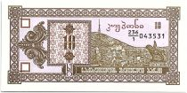 Georgie 10 Kuponi ND1993 - Mont Tatzminda - P.25 - Neuf - Série 236