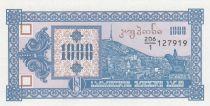 Georgie 1000 Kuponi (Laris) ND1993 - Mont Tatzminda - P.230 - Neuf - Série 206