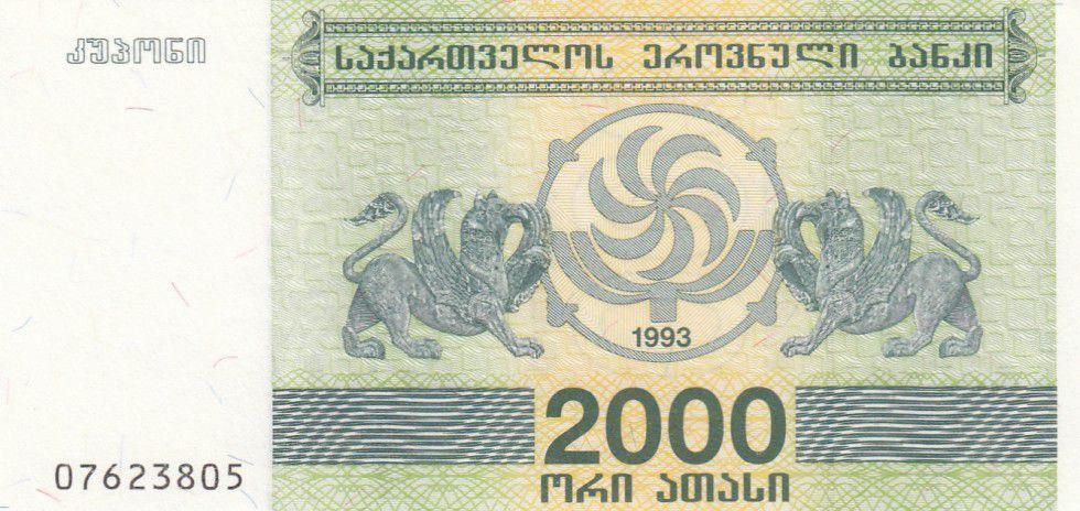 Georgie 2000 Lari Griffons - 1993
