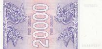 Georgie 20000 Laris Griffons - 1994 - P.46b - Neuf