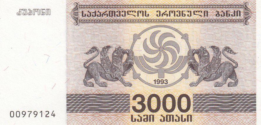 Georgie 3000 Laris 1993 - Griffons - P.45 - Neuf