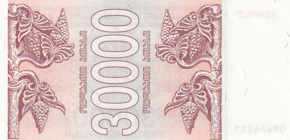 Georgie 30000 Lari Griffons - 1994