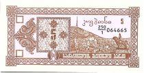 Georgie 5 Kuponi ND1993 - Mont Tatzminda - P.25 - Neuf - Série 250