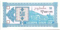 Georgie 50 Kuponi ND1993 - Mont Tatzminda - P.27 - Neuf - Série 214 à 219