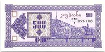 Georgie 500 Kuponi ND1993 - Mont Tatzminda - P.29 - Neuf - Série 210 à 221