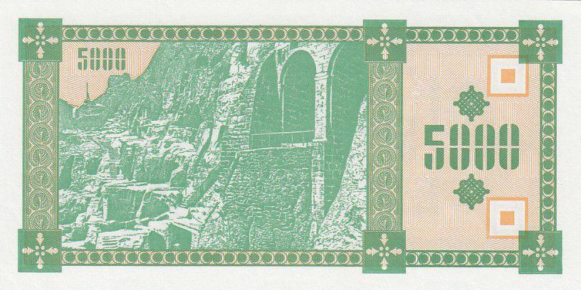 Georgie 5000 Kuponi (Laris) ND1993 - Mont Tatzminda - P.31 - Neuf - Série 211 à 244