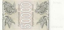 Georgie 50000 Lari 1994 - Griffons