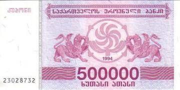 Georgie 500000 Lari Griffons - 1994