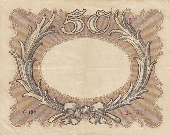 Germany 50 Mark «Egg Note»