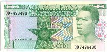 Ghana 1 Cedi  - Young man and Man Weaving - 1982