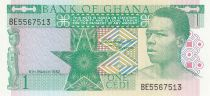 Ghana 1 Cedi 1982 - Jeune homme