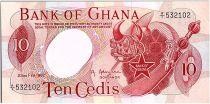 Ghana 10 Cedis - Art Africain - 1967