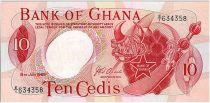 Ghana 10 Cedis - Art Africain - 1969