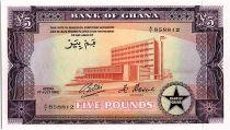 Ghana 5 Pounds - Banque du Ghana - 1962