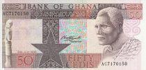 Ghana 50 Cedis - Statue - Homme - cacao - 1980