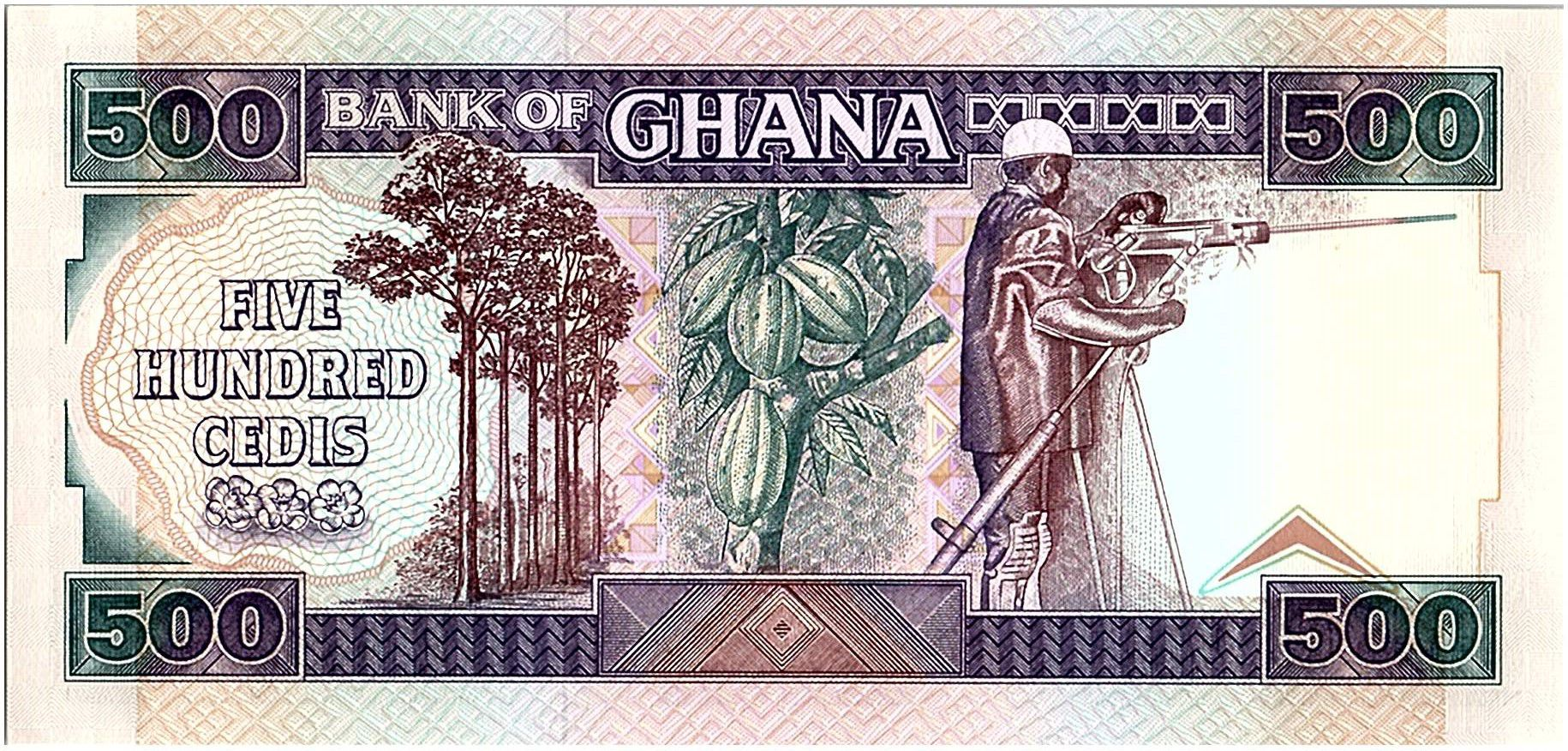 Ghana 500 Cedis - Travail et Industrie - 1991