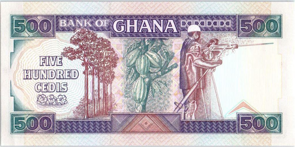Ghana 500 Cedis - Travail et Industrie - 1994