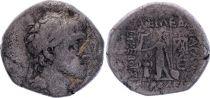 Grèce (Cappadoce) Drachme, Cappadoce - Ariobarzanes III Eusebes (-52-42)