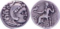 Grèce (Thrace) Drachme, Thrace. Lysimaque (-305-281) - 1er ex.
