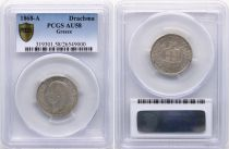 Grèce 1 Drachm George I - Armoiries 1858 A - PCGS AU 58